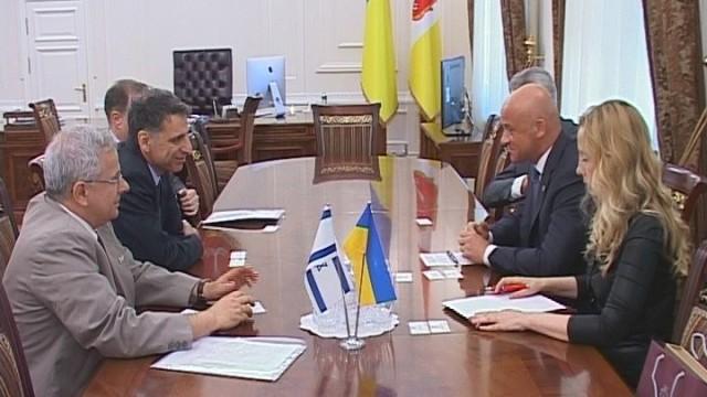 Сотрудничество.  Одесса — Израиль