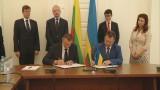 Украина — Литва. Заседание межправительственной комисии
