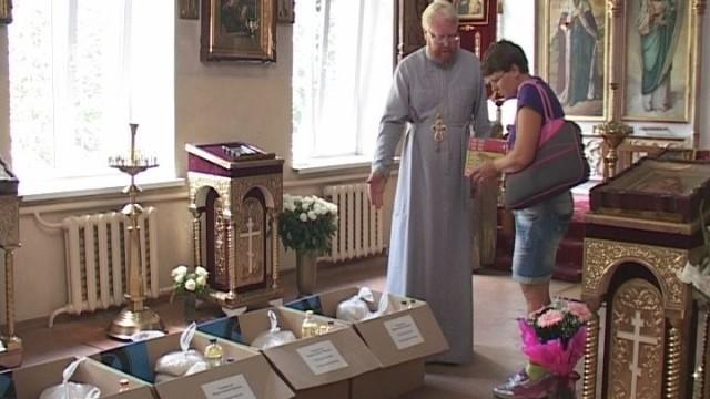 Помощь нуждающимся от Одесской епархии