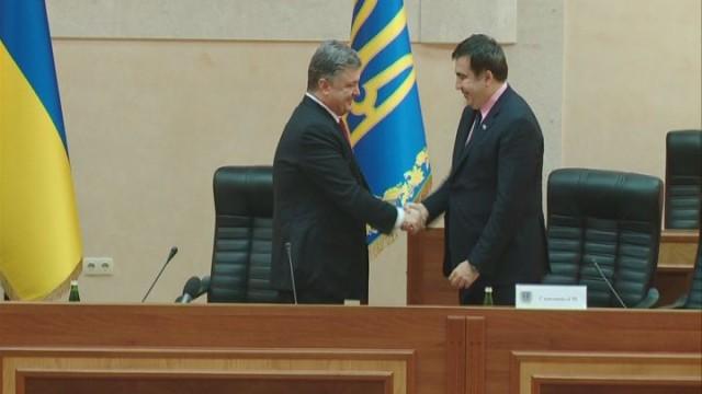 Одесская область с новым руководителем
