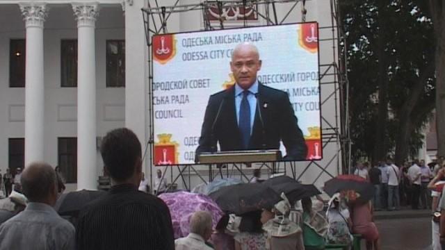 Одесский городской голова: годовой отчет