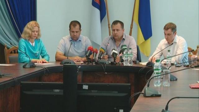 Вопросы приватизации: заседание спецкомиссии в Одессе