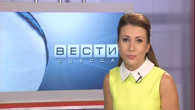 ВЕСТИ.ОДЕССА ФЛЕШ за 11 июня 2015 18:00