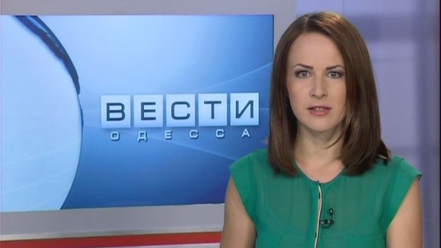 ВЕСТИ ОДЕССА ФЛЕШ за 30 июня 2015 года 16:00