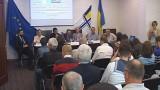 Черноморский регион: вопросы безопасности