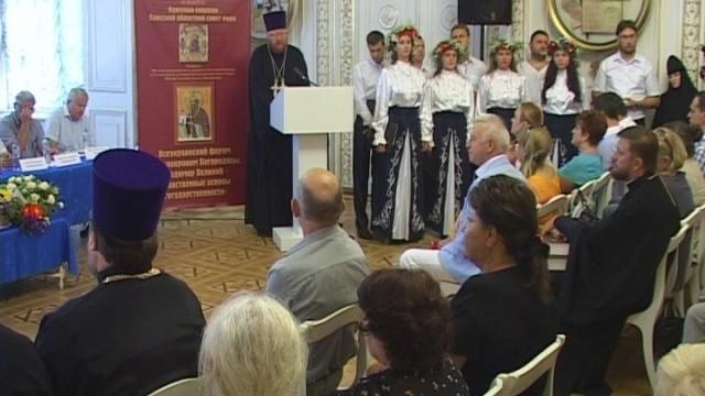 К 1000-летию памяти Крестителя руси