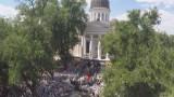 ВЕСТИ ПЛЮС ФЛЕШ за 13 июля 2015 года 15:00