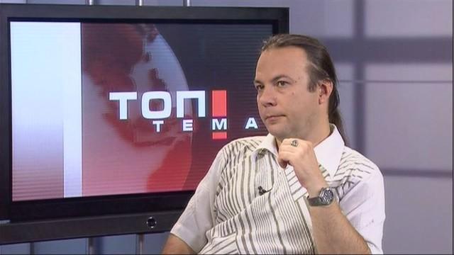 Михаил Покась