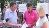 Коминтерновский район: жители обратились в прокуратуру