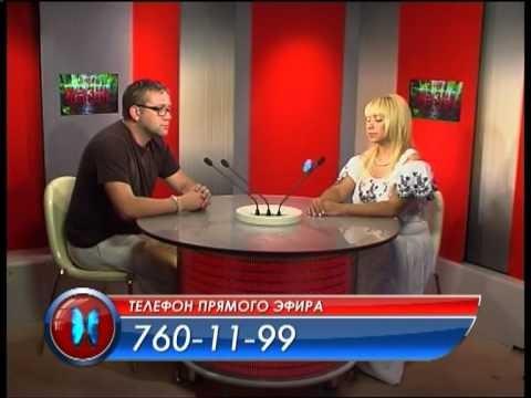 Людмила Завала / «Медиум» / 31 августа 2015