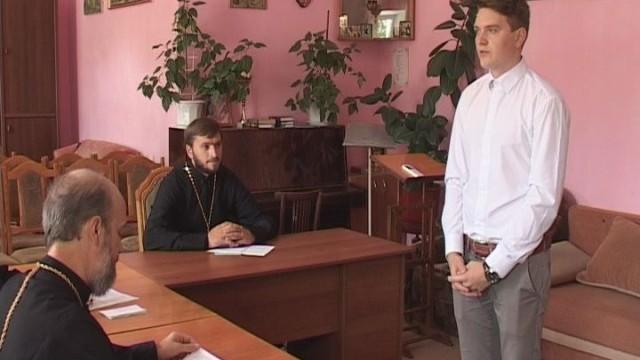 Вступительные экзамены в Одесской духовной семинарии