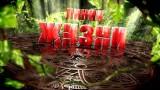 Людмила Завала / «Медиум» / 28 сентября 2015