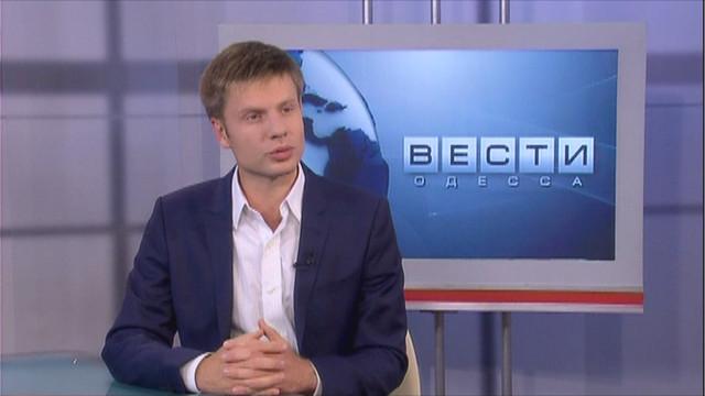ВЕСТИ ОДЕССА / гость в студии Алексей Гончаренко
