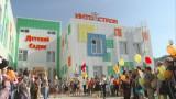 Новый детский сад на Марсельской
