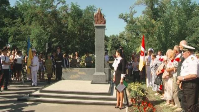 Открытие монумента в сквере «Партизанской славы»