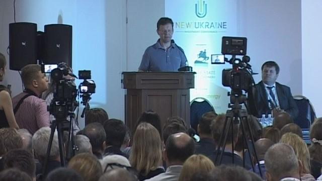 Инвестиционная конференция «NEW UKRAINE 2015»
