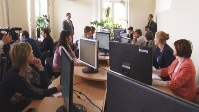 «Prozorro»: програма електронних торгів