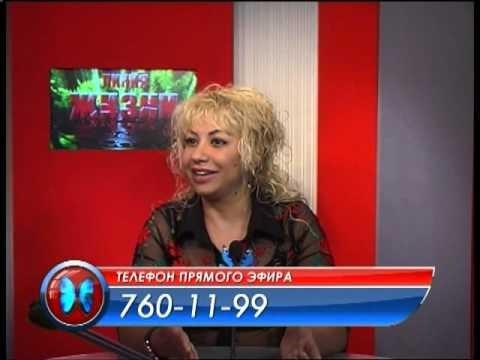 Людмила Завала / «Медиум» / 5 октября 2015