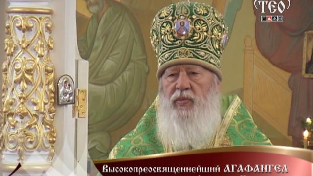 ТЕО 286. Ведущий протоиерей Максим Омельченко