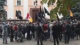 Анархисты просят СБУ проверить Боровика