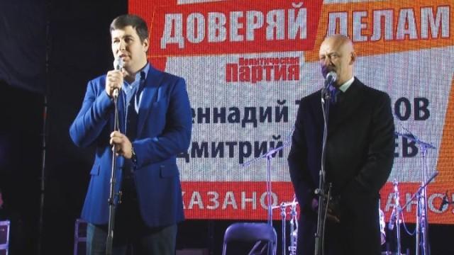 Праздничный концерт для жителей Слободки