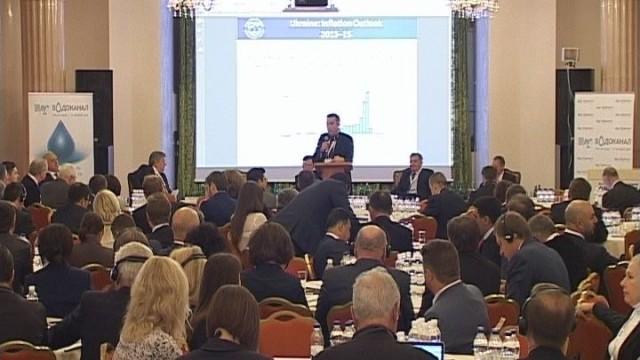 Black Sea Economic Forum — 2015