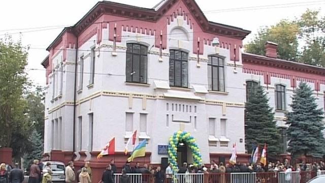 Детская поликлиника №7. Открыта после капремонта