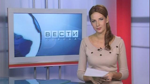 ВЕСТИ ОДЕССА ФЛЕШ за 9 октября 2015 года 18:00