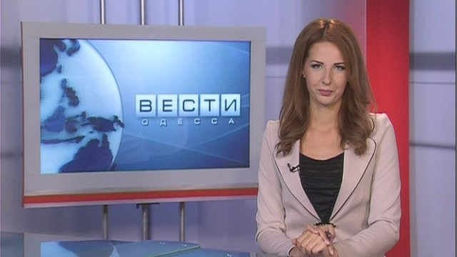 ВЕСТИ ОДЕССА ФЛЕШ за 22 октября 2015 года 16:00