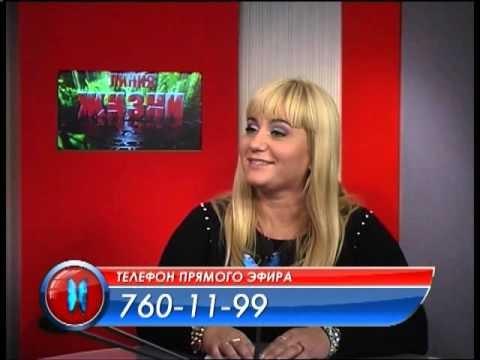 Юлия Стрелецкая / 11 ноября 2015