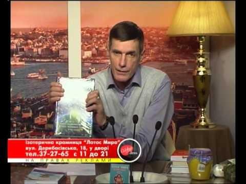 Александр Матвеев / магазин ЛОТОС МИРА / 20 ноября 2015