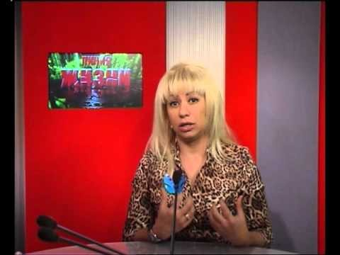 Людмила Завала / «Медиум» / 23 ноября 2015