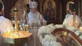 День Архангела Михаила