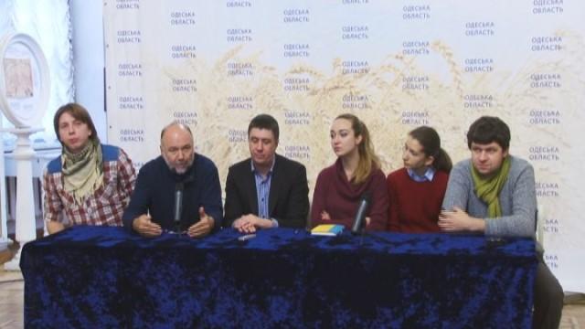 «Бессарабские диалоги» — новый культурный проект
