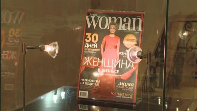 Woman Ukraine: журнал для успешных женщины