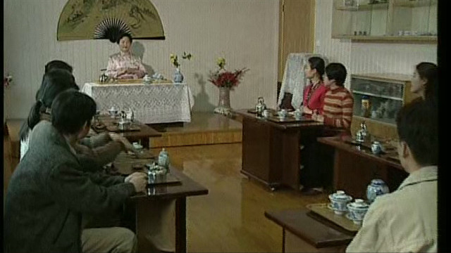 Чайная культура Китая
