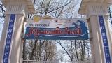 Страсти вокруг санатория Лермонтовский разгораються