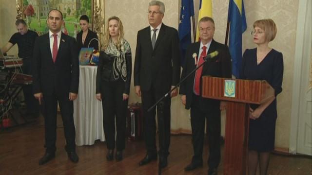 День единения Румынии