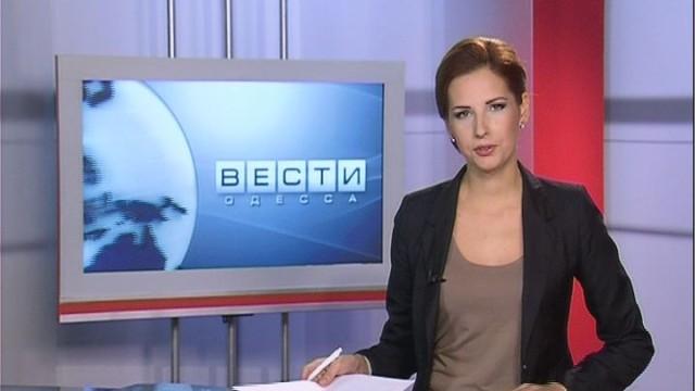 ВЕСТИ ОДЕССА ФЛЕШ за 20 ноября 2015 года 18:00