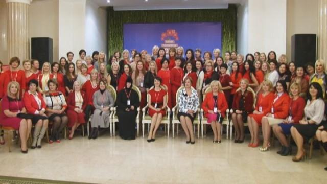 Женский экономический форум