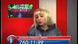 Людмила Завала / «Медиум» / 14 декабря 2015