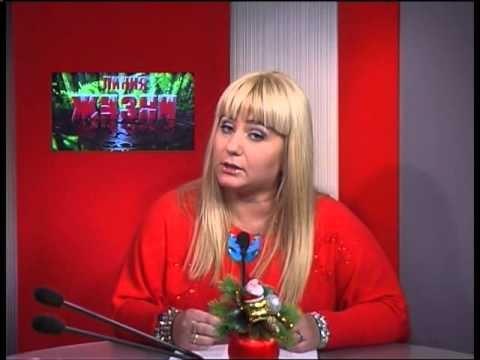 Юлия Стрелецкая / 29 декабря 2015