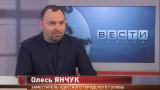 ВЕСТИ ОДЕССА / гость в студии Олесь Янчук
