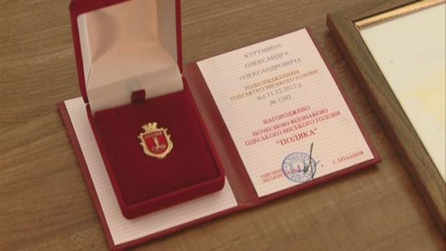 Городской голова наградил участников ликвидации на ЧАЭС