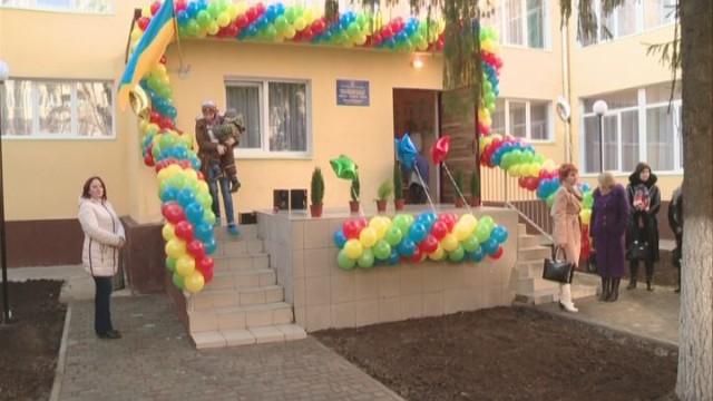 Открытие седьмого детского сада