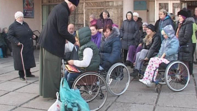 Гуманитарная помощь — инвалидам