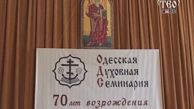 ТЕО 296. Ведущий протоиерей Максим Омельченко
