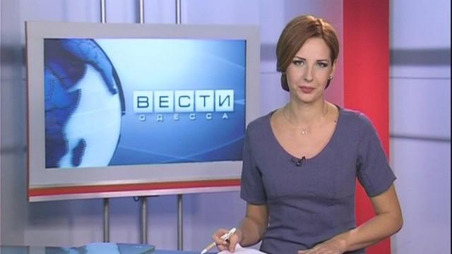 ВЕСТИ ОДЕССА ФЛЕШ за 3 декабря 2015 года 18:00