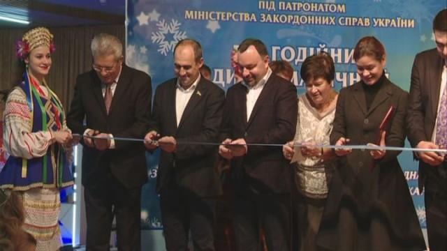 В Одессе состоялась дипломатическая Рождественская ярмарка