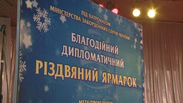 ВЫПУСК ФЛЕШ ПЛЮС за 14 декабря 2015. 16:30